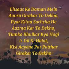 True Love Quotes Shayari In Hindi True Quotes Images In Hindi
