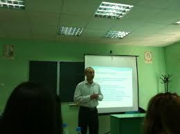 Менеджмент Управление проектами Кубанский  Фото коллаж научных конференций и учебных занятий по программе Управление проектами