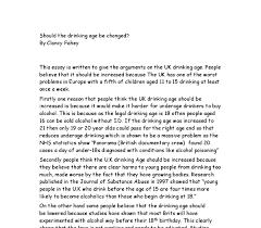 - About Age Argumentative Icumsa Drinking Essay