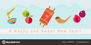 Greeting Card Rosh Hashanah Text Shana Tova Happy New Year