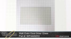 whirlpool wall oven door inner glass part wp4449253