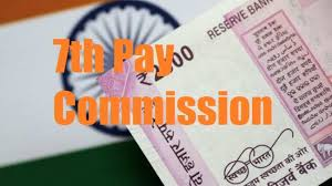 Employee News 7th Pay Commission Latest News Central Government Employees You