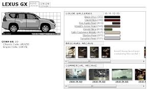 2012 Lexus Color Chart Lexus Gx Paint Codes And Media Archive Clublexus Lexus