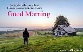 Good Morning Nyc Quotes Best of Good Morning Images In Hindi English Shayari Status Wishes Quotes