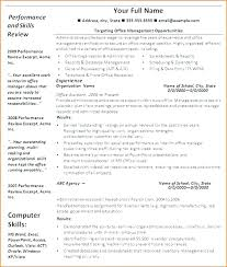 Microsoft Office 2007 Resume Templates Resume Template For Word