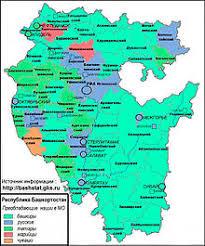 Башкортостан Википедия Преобладающие национальности по муниципальным образованиям Республики Башкортостан