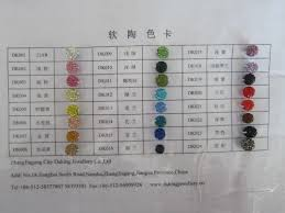 Clay Color Chart China Polymer Clay Color Chart Daking Jewelry China