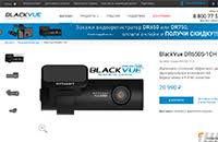 Видеорегистратор <b>BlackVue</b> (DR650S-1CH)