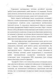 Контрольная по Налогам и налоговой системе РФ Вариант №  Контрольная по Налогам и налоговой системе РФ Вариант №2 17 02 16