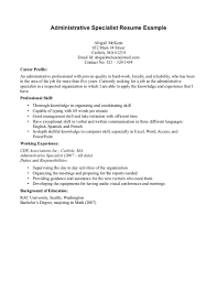 Administrative Assistant Resume No Experience Free Resume