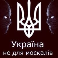 Военная прокуратура направила в суд обвинительный акт в отношении гражданина РФ, нациста Мильчакова, убивавшего украинских солдат - Цензор.НЕТ 7602