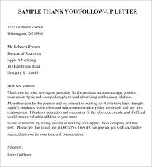 sample thank you letter after interview via email popular college essay editing service us custom dissertation