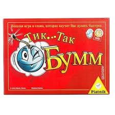 <b>Настольные игры Piatnik</b>: купить в интернет-магазине на Яндекс ...