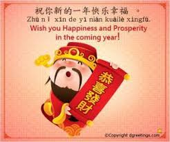 Items similar to chinese new year rat year 2020, spring festival, lunar year, new year, year of the rat, prosperity, calligraphy, chinese ornament. Chinese New Year Greetings Card Images Hd Chinese New Year Greeting Greeting Card Image Chinese New Year Card