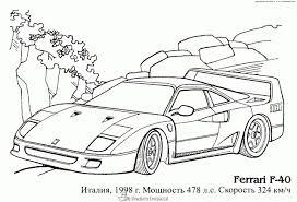 25 Het Beste Porsche Logo Kleurplaat Mandala Kleurplaat Voor Kinderen