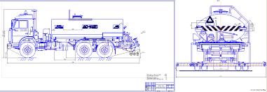 Курсовые и дипломные работы автомобили расчет устройство  Дипломный проект Коробка передач и левая коробка отбора мощности Автогудронатора ДС 142Б