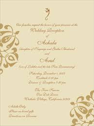 best 25 indian wedding invitation wording ideas on pinterest Wedding Invitation Header Quotes indian wedding invitation sample and wording Banner Wedding Invitation