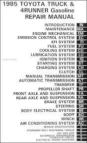 1985 toyota pickup truck 4runner repair shop manual original table of contents