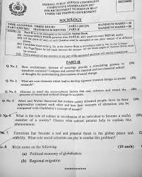sociology css paper jahangir s world times sociology css 2017