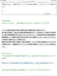 みずき の 女子 知 韓 宣言 更新 停止