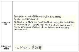 デザイン分野ydaキャラクターイラストコンテスト2018 入賞者発表