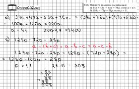 по математике класс школа россии Контрольные по математике 4 класс школа россии