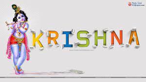 Krishna Name Wallpapers