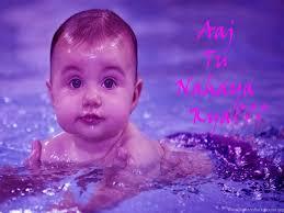 Cute Baby Boys Little Child Boy Hd ...