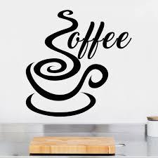 coffee wall decal dining room wall