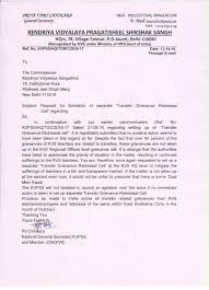request for formation of separate transfer grievance redressal 004