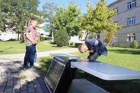 Slikovni rezultat za solarna klupa energomobil