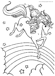 Small Picture Collection of Solutions Rainbow Coloring Pages To Print Also