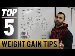 Gym Diet Chart In Punjabi 5 Best Tips To Gain Weight In Gym Hindi Punjabi