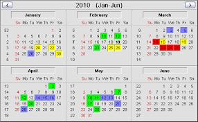 Basic Calendars Samlogic Calendar Components Calendar Component Library For Visual