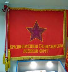 среднеазиатский военный округ википедия