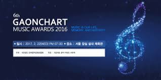 How To Vote On Gaon Chart Tutorial Voting For The 6th Gaon Music Awards 2016 Army Base