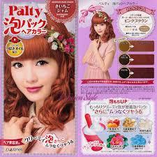 Palty Hair Dye Color Chart Bedowntowndaytona Com