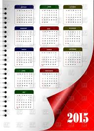 Year 2015 Calendar On Page With Curled Corner Vector Illustration Of