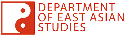 Department of east asian study