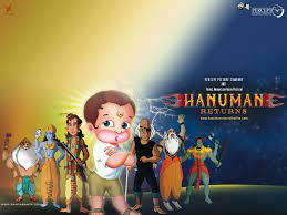 Wallpaper Return of Hanuman Cartoons