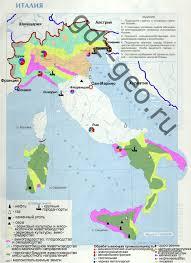 Контурные карты Дик и Дрофа класс Италия Увеличить карту