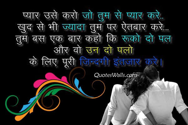 very romantic shayari in punjabi