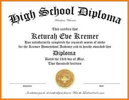 25 High School Diploma Template 2019 Free Doc Pdf Download