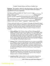Form Template Of Employment Letter Templateletter Verification Doc