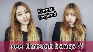 How To See Through Bangs มาตดหนามาซทรกนเถอะ