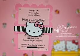 hello kitty safari invitations jingvitations image image image image image