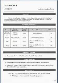 Resume Format For Freshers Free Download Resume Format For     Free Resume Example And Writing Download