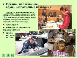 механизмы разрешения правовых конфликтов медицинских работников презентация