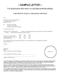 9 Certificate Letter Sample Catering Resume