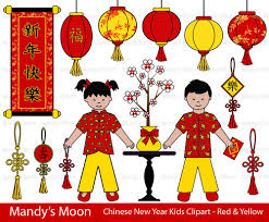 Chinese New Year Kids Clipart - Red and Yellow (Personal & Nonprofit U –  Mandys Moon Personalized Gifts